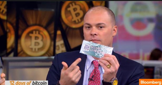 Bitcoin-theft