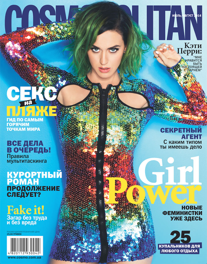 cos-09-ukraine-katy-cover